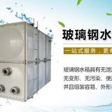 淮安SMC玻璃鋼組合式水箱定制圖片