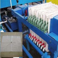 丙纶滤布厂家直销-大量供应耐用的滤布图片