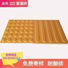 铁路盲道砖规格深圳盲道砖厂家生产全瓷盲道砖