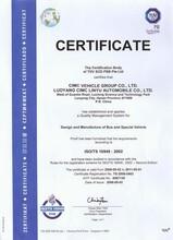 南通IATF16949认证咨询取证快 高效 可靠 值得选择图片