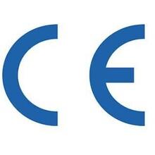 如皋欧盟CE产品认证发证快图片