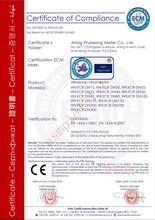 太仓怎么办CE认证 专业顾问一对一服务图片