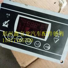 销售空调控制面板图片