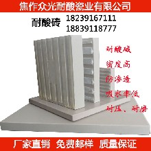 众光支招耐酸砖/防腐砖施工工期短温度低该如何
