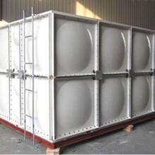 廣州正規SMC玻璃鋼組合式水箱圖片