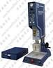 油桶盖超声波焊接机焊接机工作原理汉威超声波机械