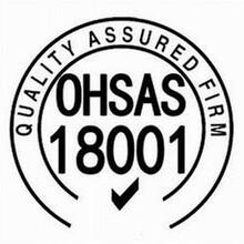 宿迁专业ISO三体系认证图片