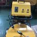沥青胶灌缝机低价出售远高机械提供质量硬的小型沥青灌缝机