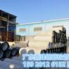 韶关Ⅱ级钢筋混凝土排水管生产基地