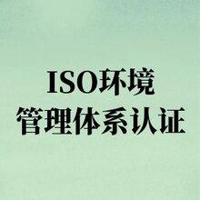ISO14001璁よ��
