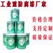 福建福州脂肪族丙烯酸聚氨酯漆戶外丙烯酸聚氨酯面漆