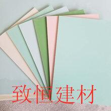 硅酸钙板无机预涂板冰火板防火板装饰板饰面板