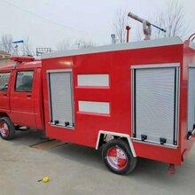 小型电动消防车价格-电动消防车上哪买比较好