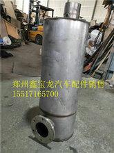 销售玉柴催化消声器图片