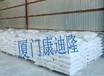 马来西亚进口塑胶级硬脂酸锌,分散/防沉效果好的硬脂酸钙