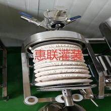 連泵硅藻土過濾器紅酒過濾器黃酒過濾器過濾飲料圖片