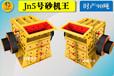 昆明大量定制制砂机-云南中天矿山机械Jn1号双配重一次成型高产量砂机王厂家供应