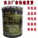 北京朝陽耐熱耐腐蝕航標漆電廠煙囪航標漆白色聚氨酯航標漆
