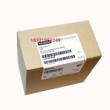 芜湖西门子PLC模块公司 西门子图片
