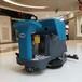 鄭州駕駛式洗地機批發-優惠的洗地機愛爾潔環衛設備供應