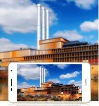 銅陵工業防爆手機圖片