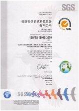 徐州IATF16949认证咨询报价