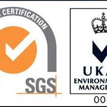 常州ISO14001认证咨询好