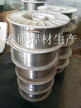 ZD901-0高铬耐磨药芯焊丝图片