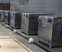 赤峰蒸汽發生器價格遼寧沈陽蒸汽發生器哪里有供應