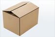 紙盒制作-哪里可以買到快遞包裝