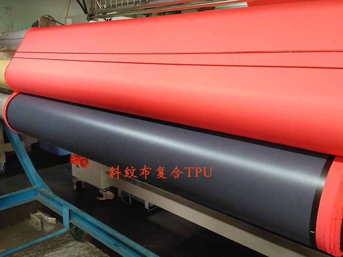环保面料复合东莞可靠的耐水洗复合加工推荐