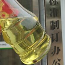浙江旧橡胶炼油设备,商丘品牌好的废橡胶炼油设备批发图片