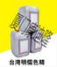 明儒油溶性色精价格,产品供应木器金属络合染料批发
