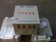 36V行灯变压器-公盈电气高质量的行灯变压器_你的理想选择图片