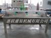 六頭軌道式刷瓶機人工洗瓶自動輸瓶機水槽式刷瓶機