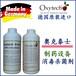 济南辰宇环保科技提供具有口碑的奥克泰士杀孢子剂-制药设备杀菌消毒剂
