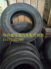 销售汽车轮胎部分全新轮胎处理图片