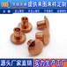 铜铆钉生产厂家-深圳哪里有卖销量好的铜铆钉