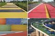彩色防滑地面口碑好彩色防滑地面施工價格