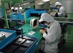 邢台电子产品oem厂商