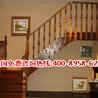 合肥甘林木制品的楼梯配件哪里好_安全楼梯配件