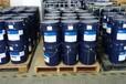 到廈門康迪隆貿易有限公司購買馬達牌超級白顏料膏_價格優惠