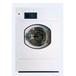 工業水洗機價格-優良的工業水洗機桓宇機械供應