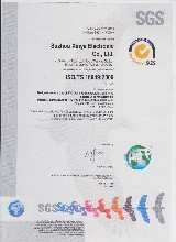 IATF16949认证咨询怎么选图片