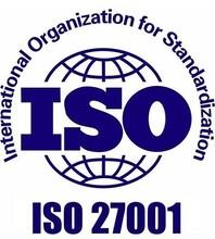 苏州ISO27001认证流程图片