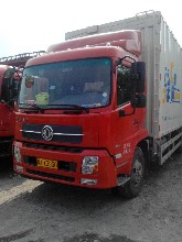 宁波舟山到莱芜物流公司 提供综合物流服务