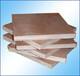 武威竹膠板-價格公道的木膠板火熱供應中