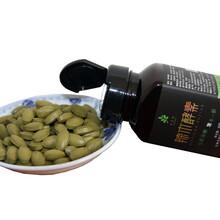 云南不錯的辣木酵素品牌-辣木籽多少錢一斤圖片