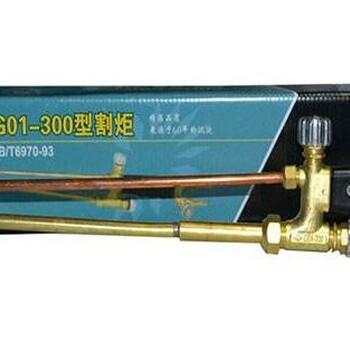 上海特价G01-300生产