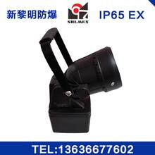 防爆强光电筒型号-买质量硬的防爆氙气灯,就选新黎明防爆图片